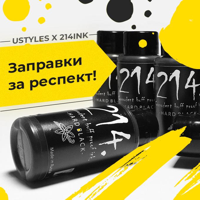 d6cabbcf3 Интернет-магазин одежды, обуви и товаров для граффити с доставкой по Москве  и России